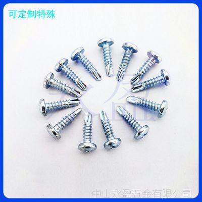 中山佛山ST4.8热镀锌螺丝 盘头十字钻尾燕尾螺钉厂