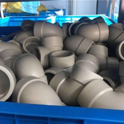 供应聚丙烯管材白色FRPP承插弯头尺寸定制