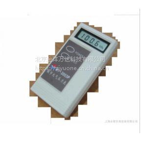 金洋万达/WD59-BY2003P数字大气压力表