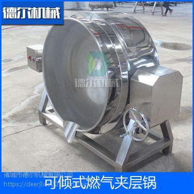 德尔大型食堂蒸煮熬粥锅 天然气加热可倾式搅拌夹层锅 转速可调