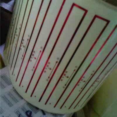 云浮流水标不干胶标签,条码贴纸批发,镭射标签