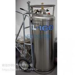现货供应不锈钢液氮杜瓦瓶 液氧瓶储罐 工作压力14公斤