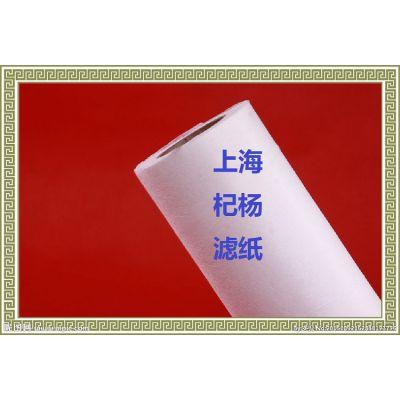 过滤纸-食品级滤纸-煎炸油过滤纸-上海杞杨食用油滤纸生产厂家