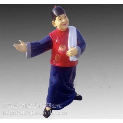 黑龙江省人像雕塑价格/人像雕塑厂家