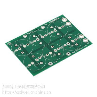 3.0V 300F 350F 360F 400F 450F超级法拉电容保护板