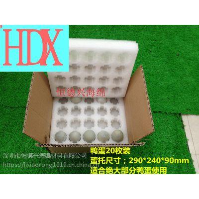 厂家定制防静电epe珍珠棉包装 物流电子产品珍珠棉内衬内托包装