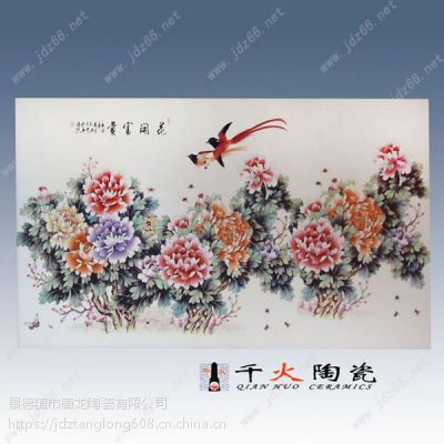 陶瓷瓷板画卧室墙壁、酒店厅堂、主题公园陶瓷壁画纯手工中式装饰