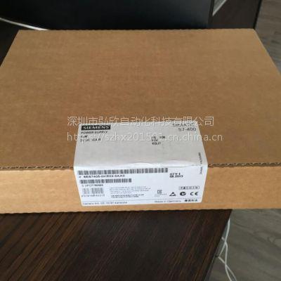 全新原装西门子PLC模块S7-400系列 6ES7405-0KR02-0AA0
