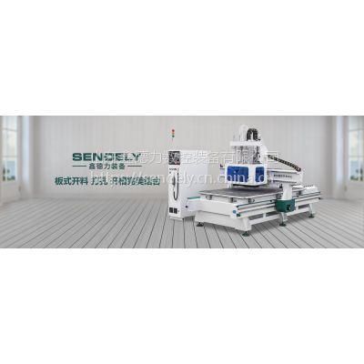 定制板式家具生产线来山东鑫德力数控装备有限公司!