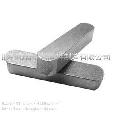 湖南平键生产厂家 邵阳国标平键哪家便宜