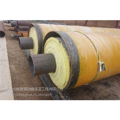 鑫方略DN750预制钢套钢直埋式管Q235