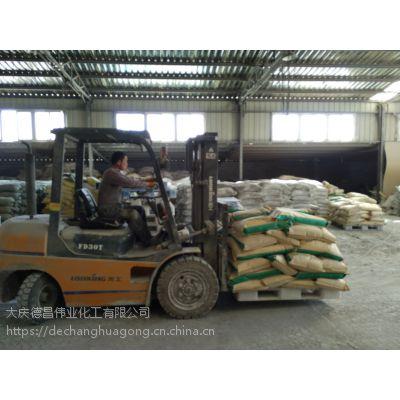 大庆德昌伟业化工 防静电水泥砂浆(地坪) 良好的导电能力 传导地面静电 50kg/袋 粉体