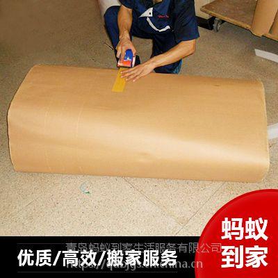 蚂蚁搬家公司 4米厢式车简单小件搬家 服务热线0532-83653077