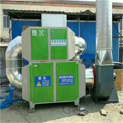 湖北乐旺专业生产干式活性炭漆雾过滤器 喷漆房废气净化 磁感光氧废气处理 运行稳定 高效净化