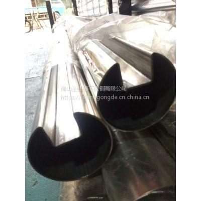 金弘德 大力促销不锈钢拉丝槽管 201不锈钢圆槽管
