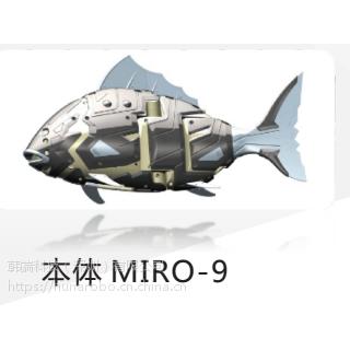 科教机器鱼 仿生物机器鱼