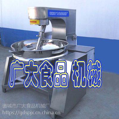 电加热不锈钢夹层锅 自动控温夹层锅 蒸煮锅 卤煮锅