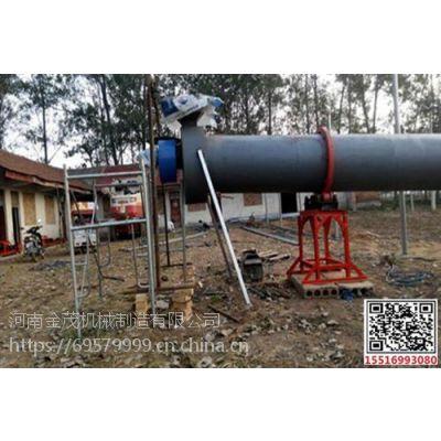 辽宁煤泥烘干机|金茂机械(图)|煤泥烘干机工作流程