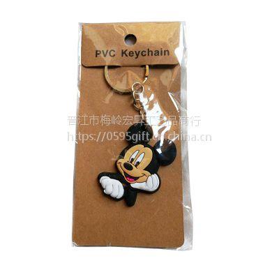 软胶钥匙扣厂家订做LOGO,卡通钥匙扣赠品