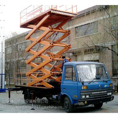 四轮移动升降平台手摇平台车移动登高梯车载云梯剪刀举升机