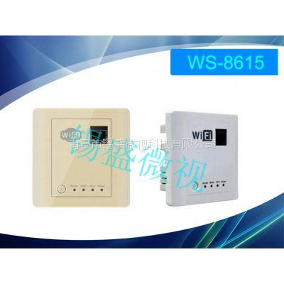 锡盛微视企业级WS-8615入墙式无线WIFI覆盖设备