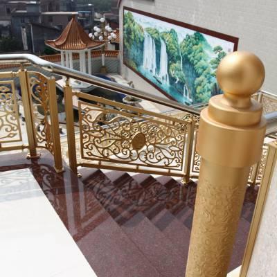 天津欧式铝板雕花护栏别墅镂空经久耐用楼梯扶手