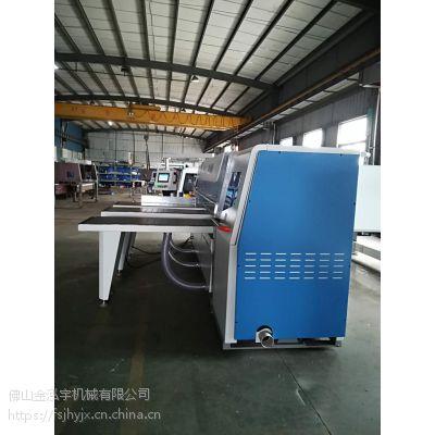 佛山金泓宇电子裁板锯 铝板裁切专用 数控全自动电子裁板锯MJ-270木工机械设备厂价直销