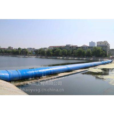 河北省昊宇水工水电橡胶坝加工定制厂家特卖