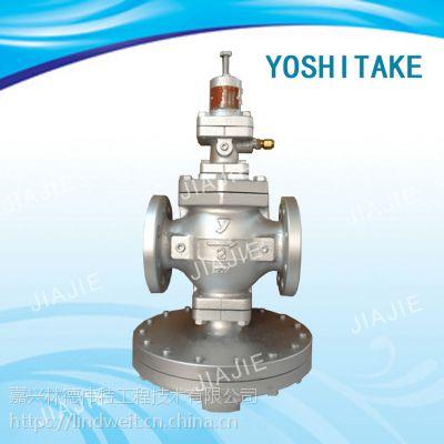 现货供应YOSHITAKE先导膜片式蒸汽减压阀
