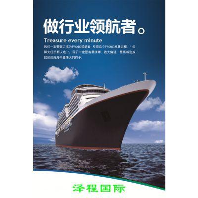 中国到墨尔本海运厨具卫浴用品需要多久可以到 如何保护物品不被损坏