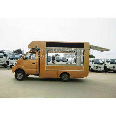 流动干货售卖车 新鲜蔬菜水果售货车1.4L