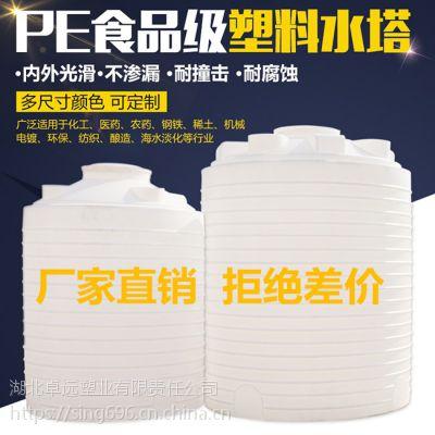 东营8T塑料储水罐|8000L PE化工桶厂家定制