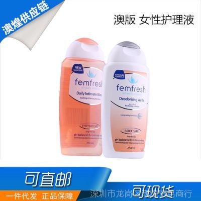 澳洲代购femfresh女性私处护理液洗液无皂孕妇可用250ml百合味