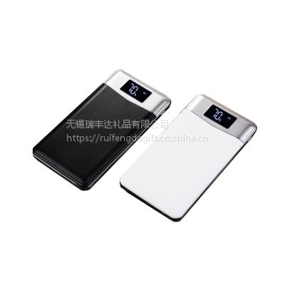 大容量仿皮纹路移动电源 带屏移动电源 充电宝 可定制logo 双USB输出