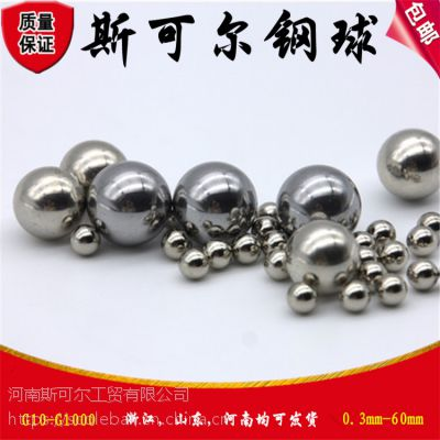 硬质合金球 钨钢球 挤孔球 镜面抛光 抗压耐磨 规格齐全 厂家