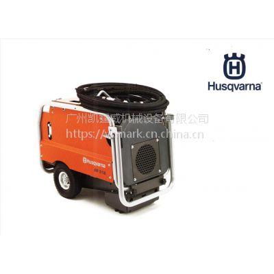 瑞典富世华Husqvarna18匹马力汽油液压动力站 单回路PP518动力站,可配水泵、液压破碎镐
