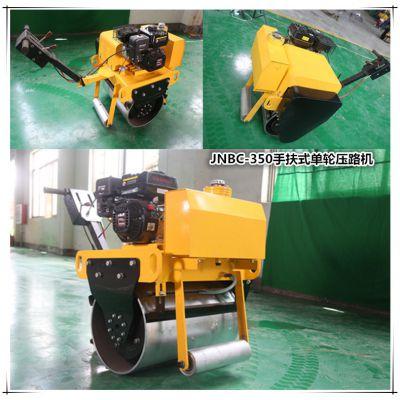2017年土豪老板必备JNBC-350自行式小型单钢轮压路机