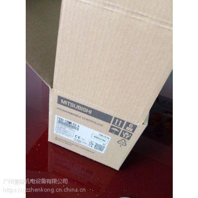 三菱 FX3U-128MR-ES/A 三菱PLC 浙江 江苏