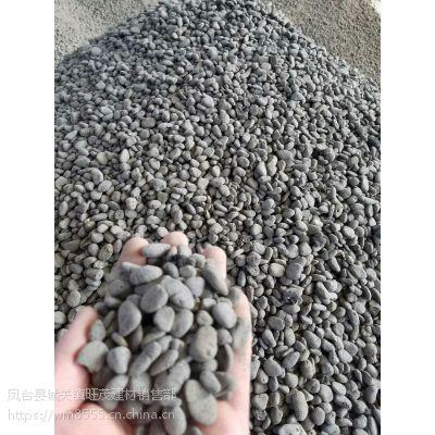 绍兴陶粒,页岩陶粒厂