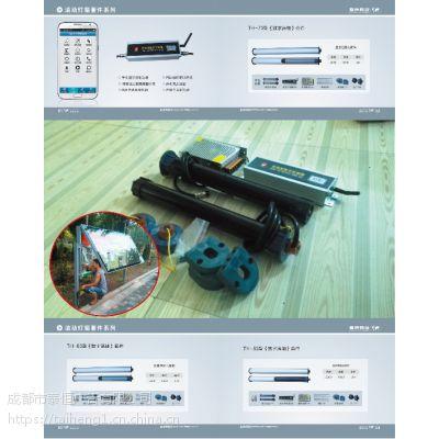 供应数字无刷智能灯箱滚动系统(手机蓝牙控制)