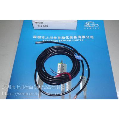 低价销售全新原装KEYENCE传感器:EH-614A