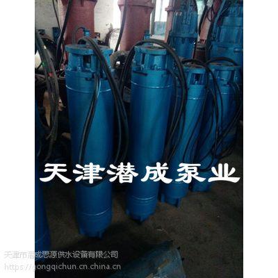 大功率井用热水泵-质量好的热水深井泵