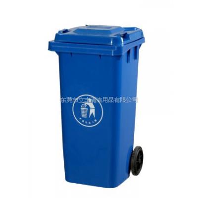 LF-A008 120L塑料垃圾桶 供应户外塑胶垃圾箱 樟木头环卫用品公司