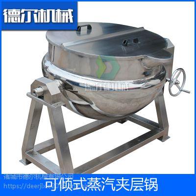 凉皮凉粉用蒸汽可倾式夹层锅 带可调速搅拌 加热均匀 节能环保