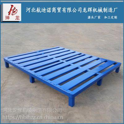 九脚钢制叉车托盘 金属田字不锈钢铁卡板 镀锌铁卡板地台板垫板-D