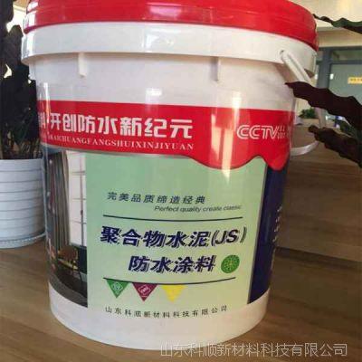 山东聚合物水泥js防水涂料|聚合物水泥js防水涂料批发