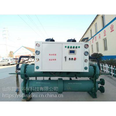 洗浴供暖、余热可回收利用昆旭地源热泵