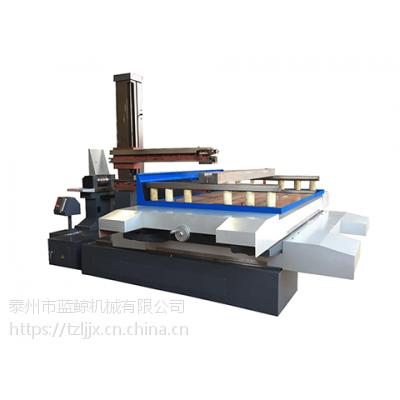 泰州机床厂家泰州蓝鲸机械快走丝线切割机床DK77120