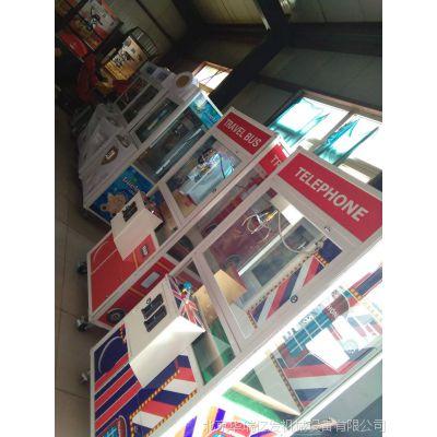 海淀抓娃娃机出租出售真人版抓娃娃机娃娃机价格出租136 01245598