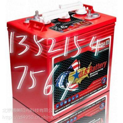 US蓄电池250 XC2详细参数6V225AH报价及规格